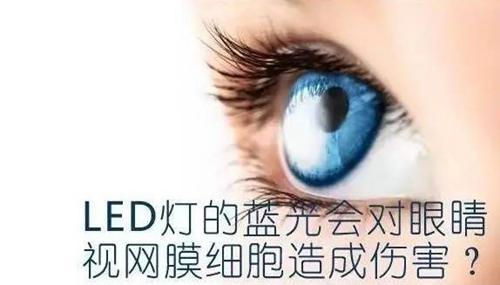 湖南融通光电科技有限公司,湖南LED显示屏,湖南电子显示设备,集成电路哪里的好